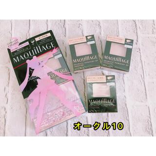 マキアージュ(MAQuillAGE)の✿限定デザイン✿マキアージュ ドラマティックパウダリーUV オークル10 4個(ファンデーション)