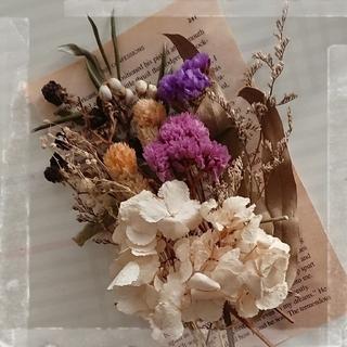 ドライフラワー 花材詰め合わせ 小分け あじさい 花材セット スワッグ ①(ドライフラワー)