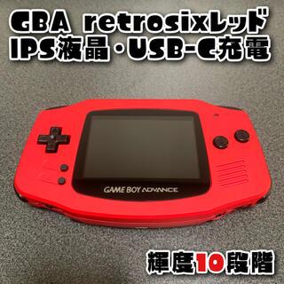 ゲームボーイアドバンス(ゲームボーイアドバンス)のGBA ゲームボーイアドバンス バックライト改造 USB-C充電(携帯用ゲーム機本体)
