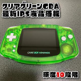 ゲームボーイアドバンス(ゲームボーイアドバンス)のGBA ゲームボーイアドバンス 最新IPSバックライト液晶 カスタム可(携帯用ゲーム機本体)
