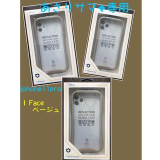 ハイミー(HIMMY)の専用✦IFace Reflection クリアベージュ ✦ Iphoneケース(iPhoneケース)