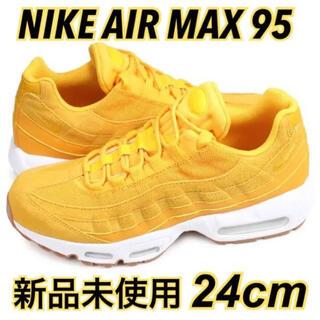 ナイキ(NIKE)のNIKE AIR MAX 95 PRM 24cm  新品(スニーカー)