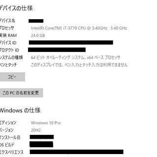 エイスース(ASUS)のP8Z68-M PRO + i7 3770 + 24GMem + 500W電源(PCパーツ)