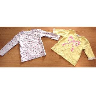 ハッカベビー(hakka baby)のハッカ ベビー hakkababy 90 長袖 女の子 ロンT トップス 80 (Tシャツ/カットソー)