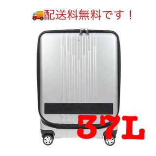 モンブラン(MONTBLANC)のスーパーセール!45%OFF!MB 124154 トローリー スーツケース(旅行用品)