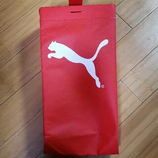 プーマ(PUMA)のPUMA 靴箱 外袋 靴袋(ショップ袋)