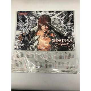 コナミ(KONAMI)の悪魔城ドラキュジャッジメント 限定スペシャルカレンダー(ゲームキャラクター)