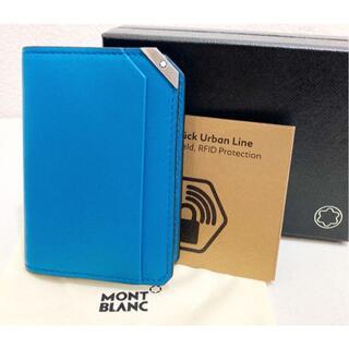 MONTBLANC - 未使用 モンブラン MONT BLANC レザー カードケース 青
