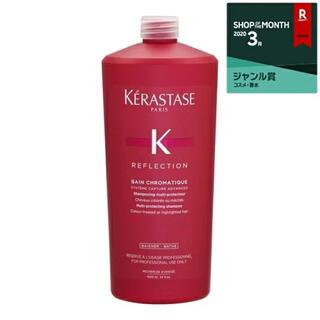 ケラスターゼ(KERASTASE)のケラスターゼ  バンクロマティック シャンプー 1000ml(シャンプー)