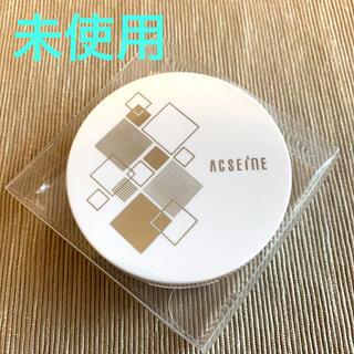 アクセーヌ(ACSEINE)の【未使用】アクセーヌ ACSENE ブライトアップ フェイスカラー(フェイスパウダー)
