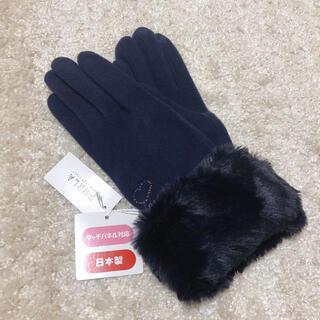 フルラ(Furla)の新品 タグ付 今季品☆FURLA☆可愛いエコファーグローブ/スマホ対応/手袋(手袋)