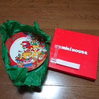 ミキハウス(mikihouse)のMIKI HOUSE お皿 (食器)