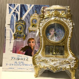 ディズニー(Disney)のアナと雪の女王2 時計 プレミアムゴージャススイングクロック(置時計)