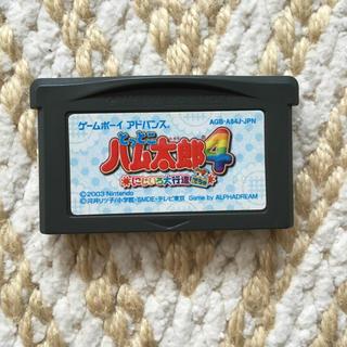 ハム太郎4 * ゲームボーイアドバンス(携帯用ゲームソフト)