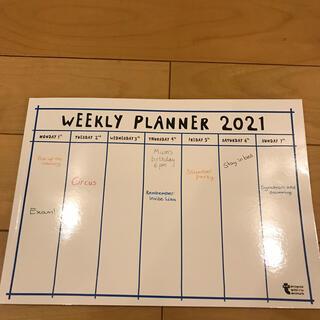フライングタイガーコペンハーゲン(Flying Tiger Copenhagen)のフライングタイガー カレンダー プランナー 2021年(カレンダー/スケジュール)