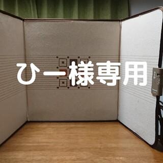 パナソニック(Panasonic)のパナソニック デスクヒーター DC-PKD3(電気ヒーター)