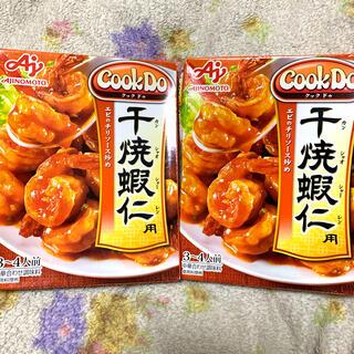 アジノモト(味の素)のクックドゥ Cook Do 干焼蝦仁 カンシャオシャーレン【2個セット】 (レトルト食品)