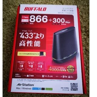 バッファロー(Buffalo)のBUFFALO 無線LAN親機 ルーター(PC周辺機器)