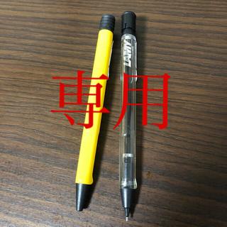 ラミー(LAMY)のラミー ボールペン(黄)とシャープペン(クリア)(キャラクターグッズ)