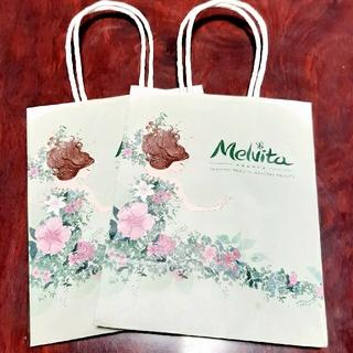 Melvita - Melvita メルヴィータ 紙袋 ショップ袋 2枚