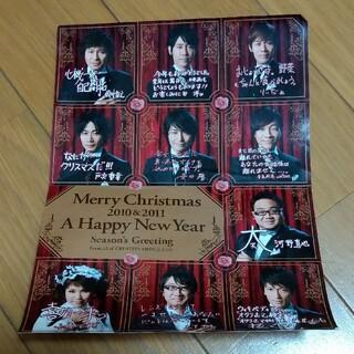 Thankcue クリスマス&ハッピーニューメッセージカード2010&2011 (その他)