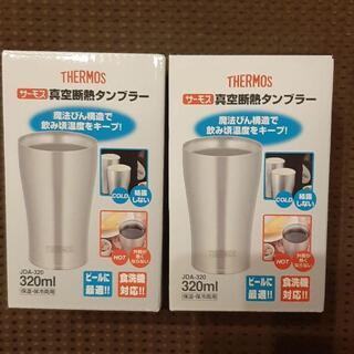 サーモス(THERMOS)の新品 THERMOS サーモス 真空断熱タンブラー(グラス/カップ)