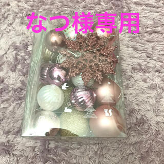 ニトリ(ニトリ)のクリスマスツリー用 シルバー&ピンク系飾り(インテリア雑貨)