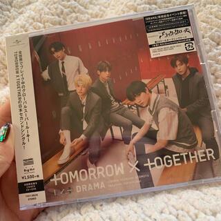 ボウダンショウネンダン(防弾少年団(BTS))の【処分予定】TXT DRAMA CD+DVD(K-POP/アジア)