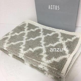 アクタス(ACTUS)のACTUS マルチマット 45×70cm(玄関マット)
