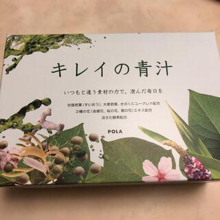 ポーラ(POLA)のポーラ キレイの青汁(青汁/ケール加工食品)