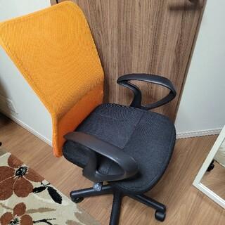 オレンジ メッシュ オフィスチェア OAチェア 美品(オフィスチェア)