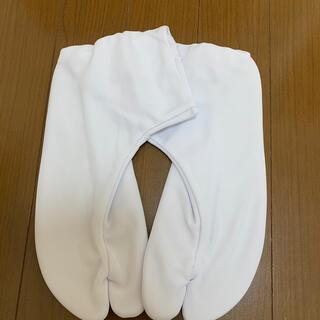 男性用 足袋 タビ 靴下(着物)
