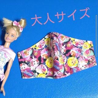 バービー(Barbie)のハンドメイド インナーマスク(その他)