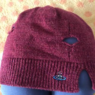 ヴィヴィアンウエストウッド(Vivienne Westwood)のヴィヴィアンウエストウッド ニット帽子赤茶(ニット帽/ビーニー)