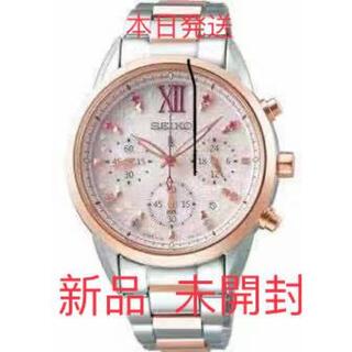 セイコー(SEIKO)のSEIKO(腕時計(アナログ))