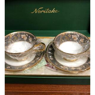 ノリタケ(Noritake)のノリタケサブライム コーヒー腕皿✖️2(食器)