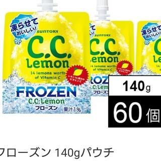 サントリー(サントリー)のCCレモン(ソフトドリンク)
