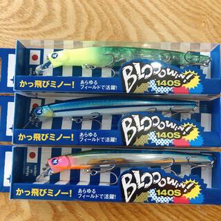 ブルーブルー(BLUE BLUE)のブローウィン140S  3個セット(ルアー用品)