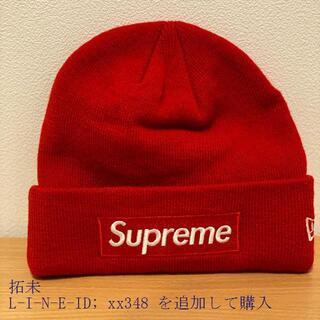 Dior - supreme ニット帽 ❥ビーニー