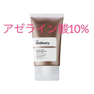 セフォラ(Sephora)のThe Ordinary アゼライン酸10%(フェイスクリーム)
