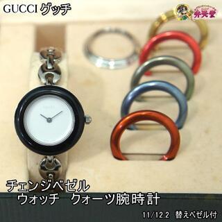 グッチ(Gucci)のグッチ GUCCI チェンジベゼル 7色 11/12 電池在り  シルバ(腕時計)