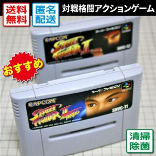 スーパーファミコン(スーパーファミコン)のストリートファイターII/ストIIターボ(スーパーファミコン/SFC)(家庭用ゲームソフト)