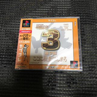 プレイステーション(PlayStation)のプレステ1カプコレ3 未開封貴重品(家庭用ゲームソフト)