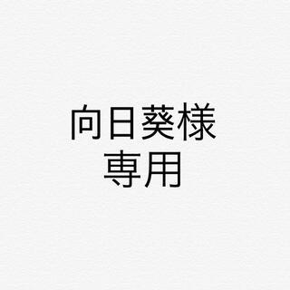 タイトリスト(Titleist)の向日葵様専用(ウエア)