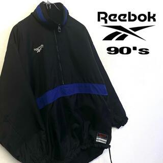 リーボック(Reebok)の美品 90's古着 Reebok アノラックパーカー 2wayフリース×ナイロン(ブルゾン)