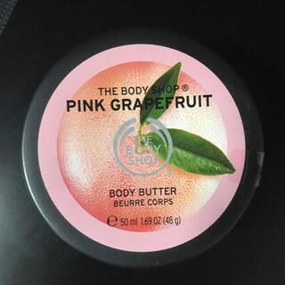 ザボディショップ(THE BODY SHOP)の新品未使用 ボディショップ ボディバター ピンクグレープフルーツ(ボディクリーム)