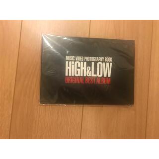 エグザイル トライブ(EXILE TRIBE)のHIGH&LOW HIGHLOW ハイアンドロー ハイロー フォトブック(ミュージシャン)