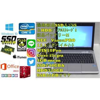 エヌイーシー(NEC)の✴️初心者安心爆速ミニノート、新品SSD240G&HDD、バッテリ新品、一太郎(ノートPC)