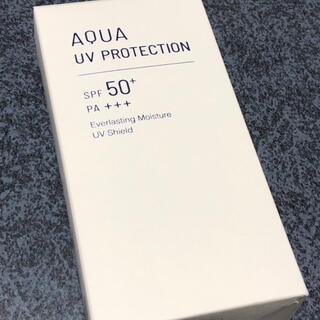 ビーグレン(b.glen)のAQUA UV PROTECTION 日焼け止め美容液60g(日焼け止め/サンオイル)