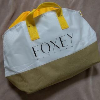 フォクシー(FOXEY)のフォクシー マガジン 付録(ファッション)